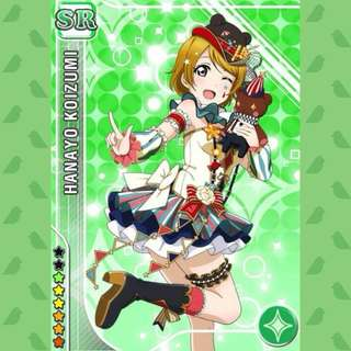 WTS LoveLive lovelive love live hanayo idolised circus clown cosplay cos