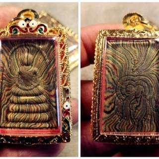 Phra Somdej Pae