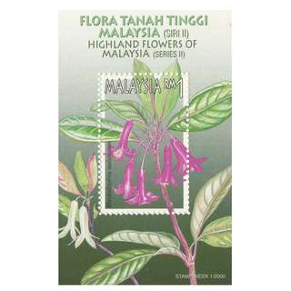 Malaysia 2000 Stamp Week 2000 / Highland Flowers of Malaysia (2nd Series) MS Mint MNH SG #959