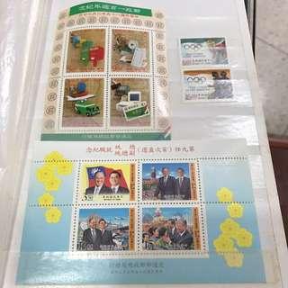 台灣郵票、李登輝就任總統,郵政百年,奧運共售: