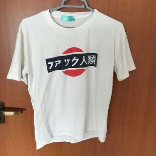 Japanese tshirt