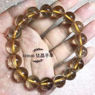 12mm beads 钛晶手串crystal bracelet