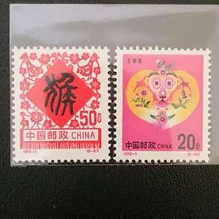 1992壬申年猴