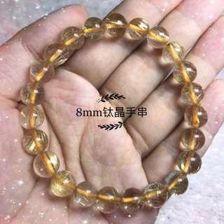 8mm beads 钛晶手串crystal bracelet