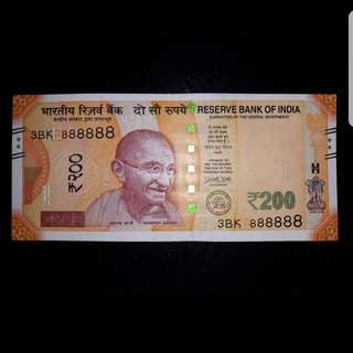 Solid 888888 New India 200 Rupees 2017 UNC