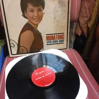 Mona Fong record/ ESLP 1001