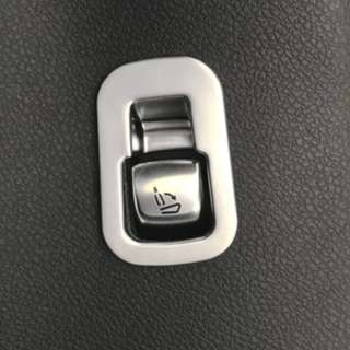 Mercedes-Benz Rear Seat Switch Cover Trim (GLC)