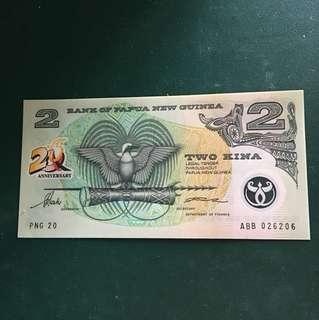 巴布亞新幾內亞早期紙鈔,全新直版,#110