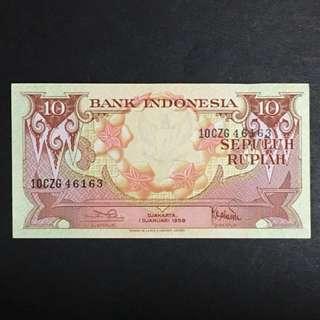 Indonesia 1959 10 rupiah UNC