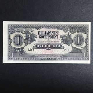 Malaya Japanese Occupation $1 1942-1945 JIM WW2 UNC
