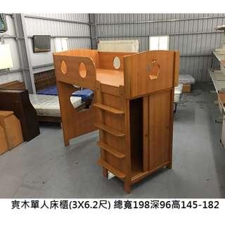 永鑽二手家具 空間利用設計 實木單人床櫃 高架床  實木單人床 二手單人床架 二手單人床