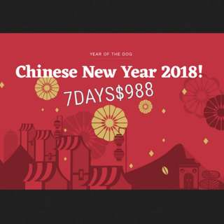 CNY CAR RENTAL 7 DAYS $988 14 DAYS 1800 cheap best budget car rental chinese New year rental car takeover low rental weekend CAr rental wedding car rental