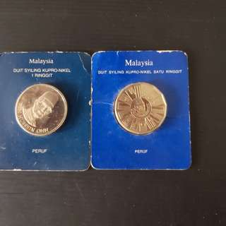 1976 - 85 Malaysia RM 1 Nickel Proof (2 pcs)