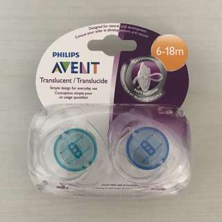 Brand New Avent 6-18m Pacifier