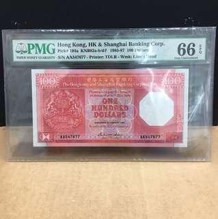 1985年滙豐銀行$100~八掛紅