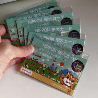 日本docomo 5日無限上網日本電話卡