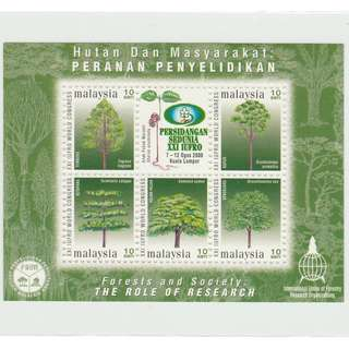 Malaysia 2000 Forests Society: The Role of Research MS of 5V 10s deno Mint MNH SG #918