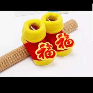BN baby socks for CNY