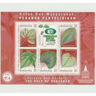 Malaysia 2000 Forests Society: The Role of Research MS of 5V 15s deno Mint MNH SG #918