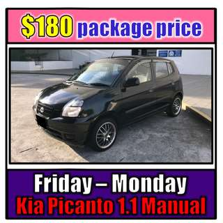 Fri to Mon Car Rental Kia Picanto 1.1 Auto (3-Day Weekend Package)