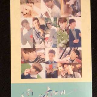 Seventeen Letter Album With Jun PC