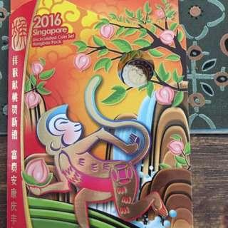 2016 Singapore uncirculated Hongbao Pack