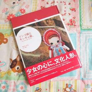 日本昭和復古圖文書宇山娃娃文化人形