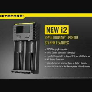 (Dual Bay) Nitecore New i2 Intelligence Fast Charging Battery Charger - Suitable for Almost All Rechargeable Batteries