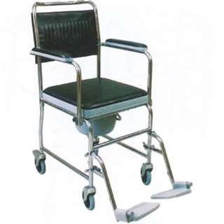 KY692 3-In-1 Commode