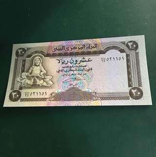 也門早期紙鈔,全新直版,#114