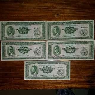 200 Pesos English Series Banknotes