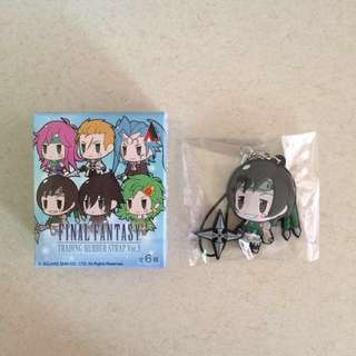 [Free Normal Mail] Final Fantasy Trading Rubber Strap Vol 8 Yuffie