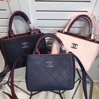 Chanel small tote bag