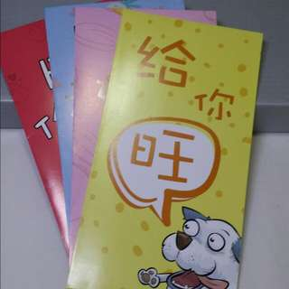 Watsons Dogs Cny Red Packet x 4