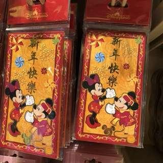 PO Hong Kong Disneyland Disney character Chinese New Year CNY red packet