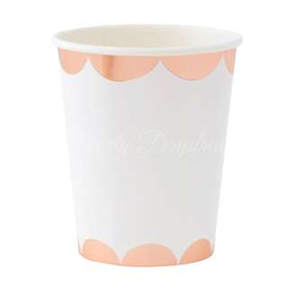 Foil Scallop Cups (Set of 8) – Rose Gold