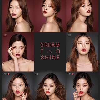 ARITAUM Cream To Shine Tint