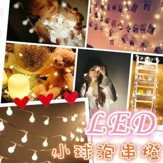 買就送掛勾! LED小燈泡 串燈 滿天星 少女房間布置 LED聖誕燈 拍照道具 情人節 禮物 求婚道具 小燈泡 房間裝飾