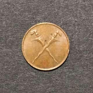 Malaya & BB 1962 1 cent