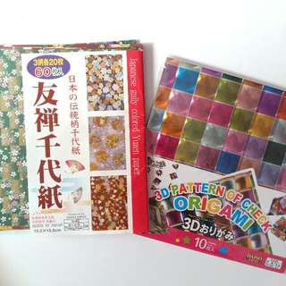 All For $3! Origami Papers