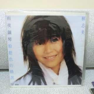 林志美 雨夜鋼琴LP 粉藍 色黑膠唱片 有歌詞