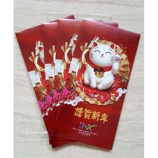 BN BNX Fortune Cat Lunar / Birthday Red Packets (Red)