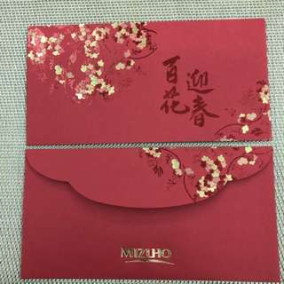 Mizuho Bank red packets