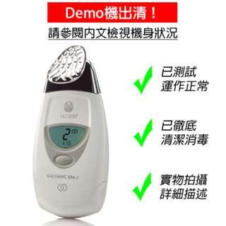 【免運費】日本版 NU SKIN:AGELOC® (GENLOC®) 美顏 Galvanic Spa (System II) (白色) 90% NEW