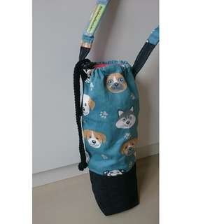 Year of the Dog Water bottle Pouch for kids (handmade)