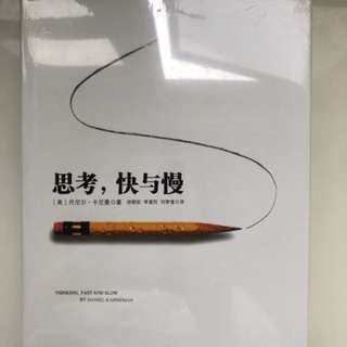Chinese books 中文書人文類