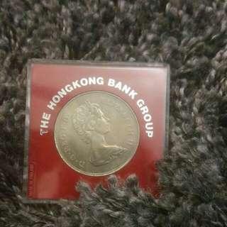 Hong Kong Bank Royal Wedding Commemorative Crown Coin