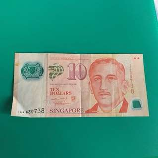$10 SINGAPORE NOTE SIGNED BY LEE HSIEN LOONG