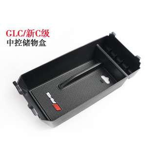 MERCEDES-BENZ DEDICATED MIDDLE COMPARTMENT TIDY TRAYFOR A|B|C|CLA|GLA|GLC2
