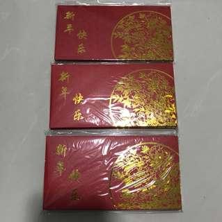 Meiji Red Packets